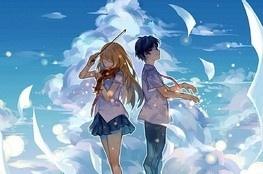O amor anda no ar! Conheça os melhores animes de romance