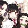 As 12 principais personagens femininas de Kimetsu no Yaiba