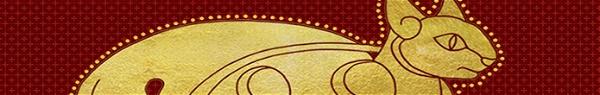 As lendas que inspiraram J.K. Rowling a criar Pumaruna