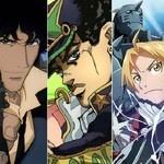 25 Animes interessantes que você não pode deixar de assistir!