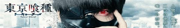 Confira teaser misterioso de Tokyo Ghoul live-action