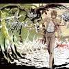 Death Note: Quem são os Shinigami? Saiba tudo sobre os Deuses da Morte!