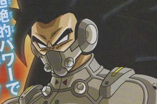 Dragon Ball Heroes: Descubra o nome do Sayajin malvado!