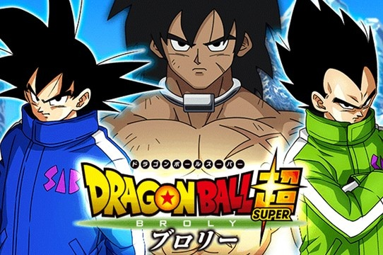 Dragon Ball Super Broly: Filme já é um sucesso de vendas!