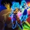 Dragon Ball Super Broly: reveladas novas artes de Planeta Vegeta