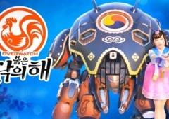 Feliz ano do galo! Evento de Overwatch celebra o ano novo chinês