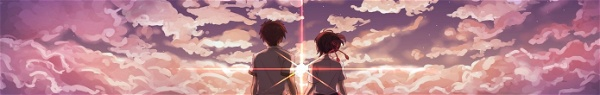 As frases mais belas e marcantes de Kimi no Na wa (Your Name)
