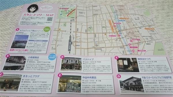 mapa real de hyouka