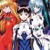 Neon Genesis Evangelion | Anime ganha data de estreia na Netflix