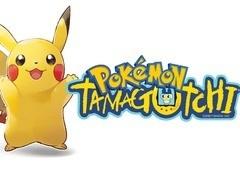 Pokémon e Tamagotchi? Uma foto vazada pode indicar nova parceria!