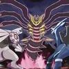 Pokémon GO: novas mudanças e monstrinhos chegam ao jogo