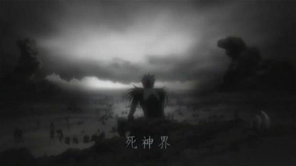 shinigami realm