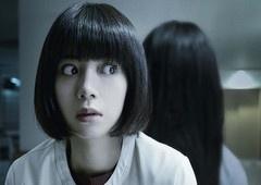 Sadako | Continuação japonesa de O Chamado ganha primeiro trailer