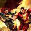 Shazam: Rumor aponta participação de Superman no filme