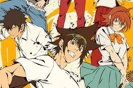The God of High School | Sinopse, personagens e tudo que você precisa saber do anime do momento