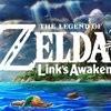 The Legend of Zelda será lançado para Nintendo Switch! Veja trailer