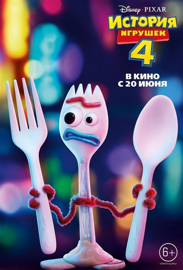 Forky poster