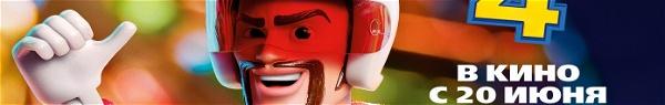 Toy Story 4 | Novo vídeo foca no personagem Duke Caboom, de Keanu Reeves