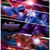 Vingadores: Ultimato | Premiere não mostrou as cenas pós-créditos